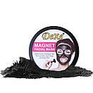 Магнитная маска для лица Magnetic Mask Dexe 100 g, фото 7