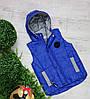 Жилетка код 677 для мальчика,размер 128-146 (7-11 лет), цвет - электрик