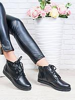 Ботинки Nika кожа 6288-28