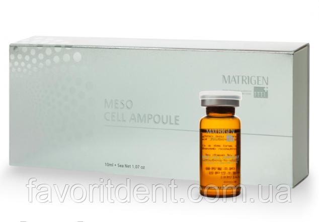 Межклеточная сыворотка Matrigen Meso Cell Матриджен