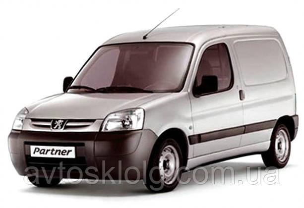 Cтекло лобовое для Peugeot Partner (Минивен) (1996-)
