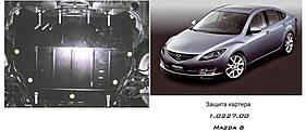 Защита двигателя и кпп  радиатора Mazda 6 GH 2007-2012