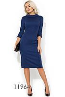Офисное темно синее платье Д-556