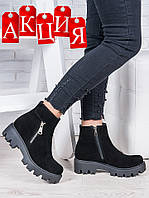 АКЦИЯ!!! Ботинки замшевые 6969-28, фото 1