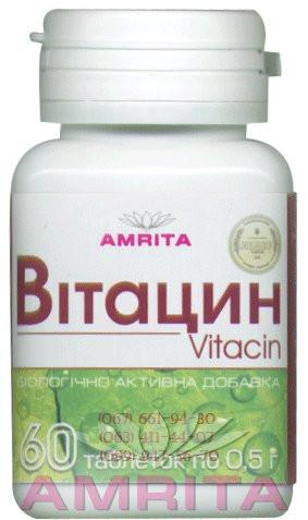 Воспаление почек лечение--фитопрепарат Витацин.Снимет боль,остановит воспалительный процесс.60т.
