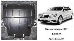 Защита двигателя и кпп  радиатора Mercedes-Benz W 176 А 180  2013