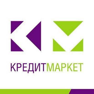 КредитМаркет (продажа товаров в рассрочку)