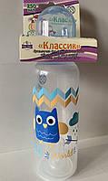 """Бутылочка для кормления """"Классик"""" с силиконовой соской  250 мл. голубая"""