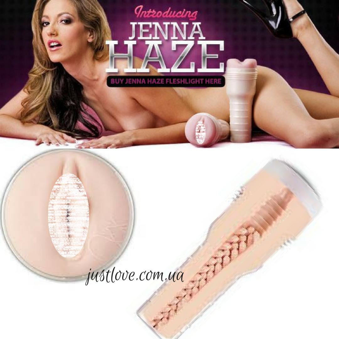 Fleshlight Girls: Jenna Haze Obsession
