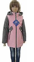 Модная демисезонная куртка для девочки 6-10 лет пудра+серый