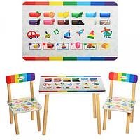 Деревянный столик с двумя стульчиками для детей от 1 года, 501-22 Радуга