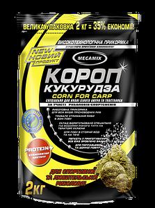 """Прикормка MEGAMIX """"Карп - Кукуруза"""" 2 кг NEW"""