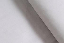 Сатин-твил Светло-серый (остаток 1+1 мп)