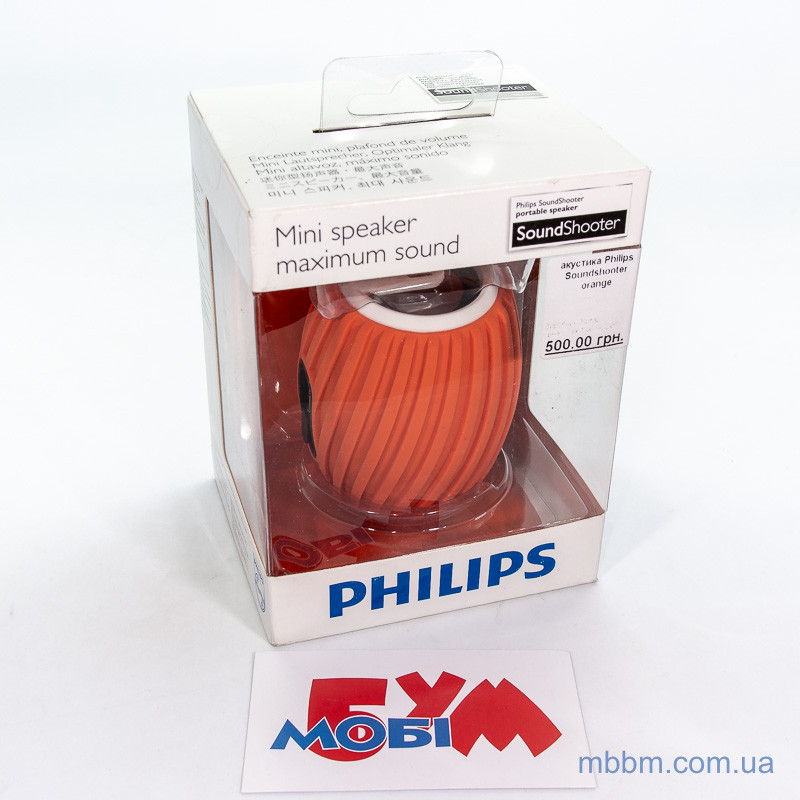 Акустика Philips Soundshooter orange (SBA3011ORG) EAN/UPC: 6923410717099