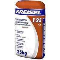 Термоизоляционная смесь для кладки блоков из ячеистого бетона Kreisel 125, 25 кг