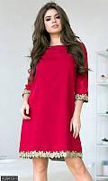 Платья миди женские ,платья мини и миди,красивое платье пудра,платье черное миди , ,платье красное женское