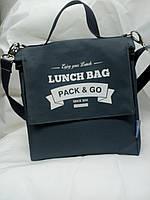 Ланч бэг Pack&Go, термосумка для обеда с плечевым ремнём. Серый