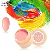 Гелевая краска №513 Canni, 5мл