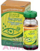 Бальзам для глаз Фаурин - эффективный и натуральный! Ноу-Хау украинских ученых!10мл.