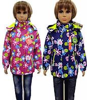 Яркая куртка для девочки  Цветочки 3-6 лет 2 цвета