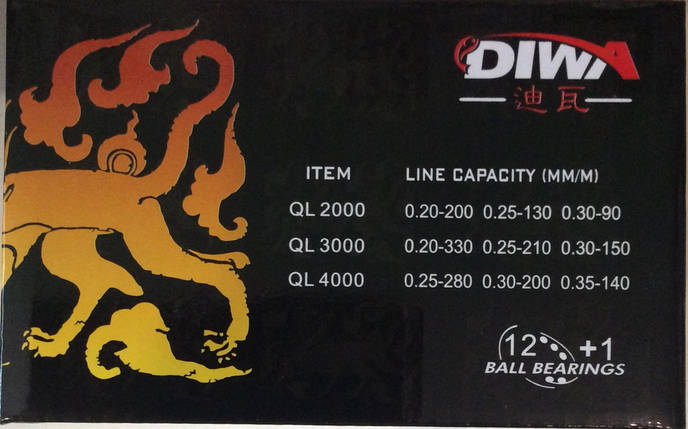 Катушка DIWA QL2000 12+1bb, фото 2