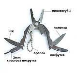 Набор инструментов мультитул складной туристический (плоскогубцы, нож, отвертка), фото 2