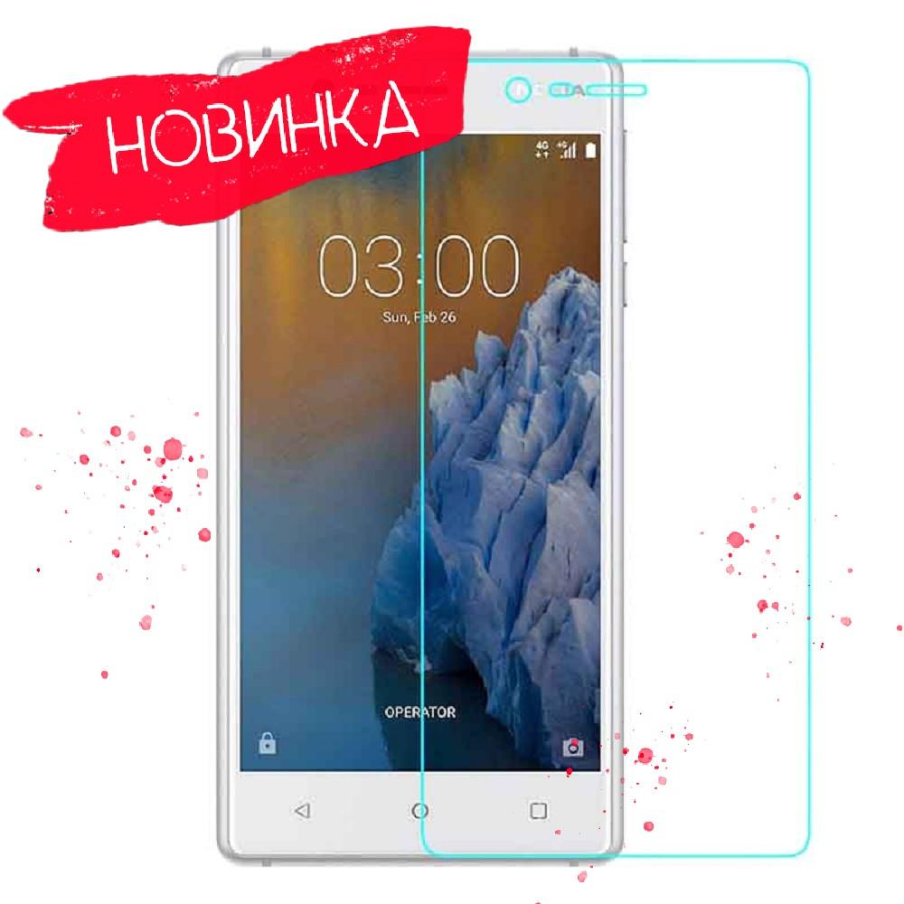 Защитное стекло для Nokia 3, 2.5D, 0.3mm, Best SHOP