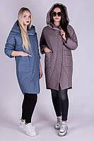 Куртка-одеяло женская 371, фото 1