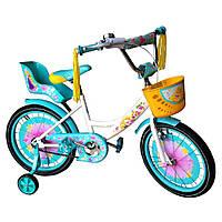 Велосипед детский Girls 16 дюймов бирюзовый, фото 1