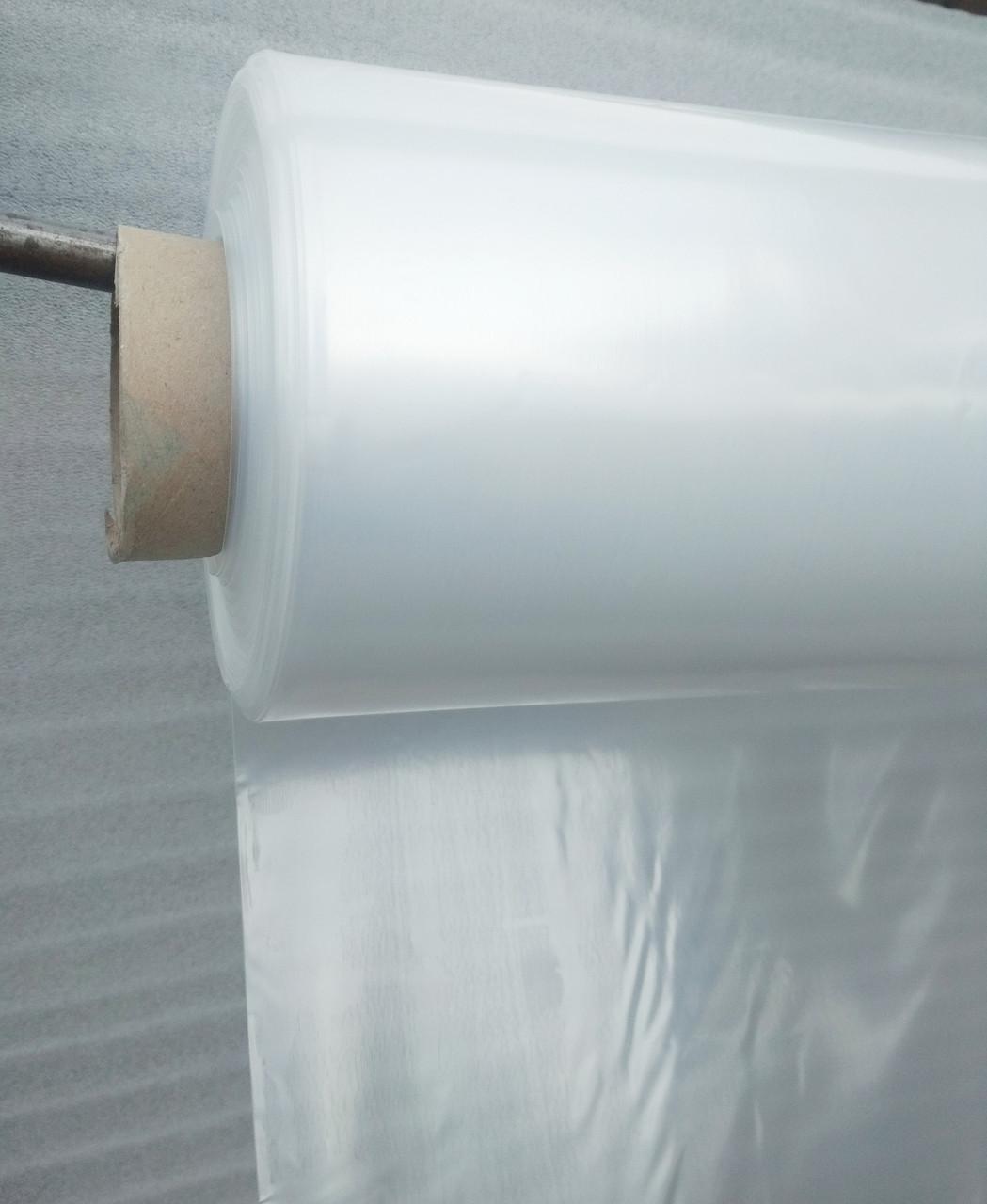 Пленка белая на метраж 120 мкм, ширина 3 метра (тепличная , парниковая , прозрачная).