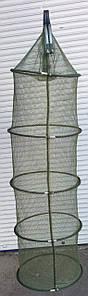 Садок не прорезиненный 1 метр арт: 3355