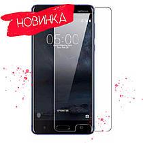 Защитное стекло для Nokia 5, 2.5D, 0.3mm, Best SHOP