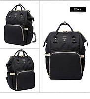 Рюкзак сумка органайзер для мам.Чёрный