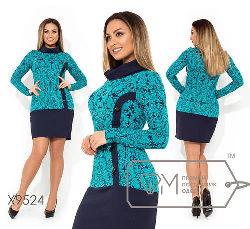 83ea07714fa Фабрика Моды — Повседневные платья по низкой цене от прямого поставщика ФМ  Одесса - Страница 40