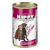 Влажный корм для собак Kippy Dog 1250 г (курица и говядина)