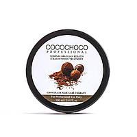 Кератин Cocochoco Original, 100 мл