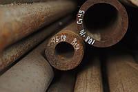 Труба бесшовная 76х18 мм Сталь 25-30 ГОСТ 8732