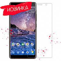 Защитное стекло для Nokia 7, 2.5D, 0.3mm, Best SHOP