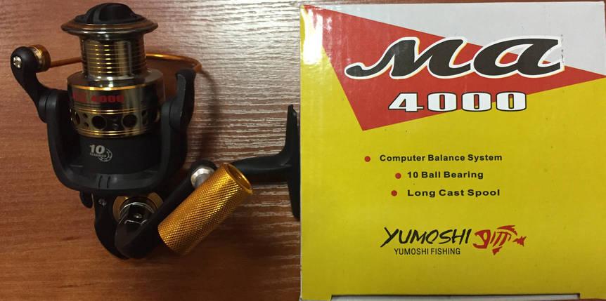 Катушка Yumoshi MA4000 10bb, фото 2