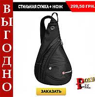 Мужская сумка-рюкзак в стиле Swissgear