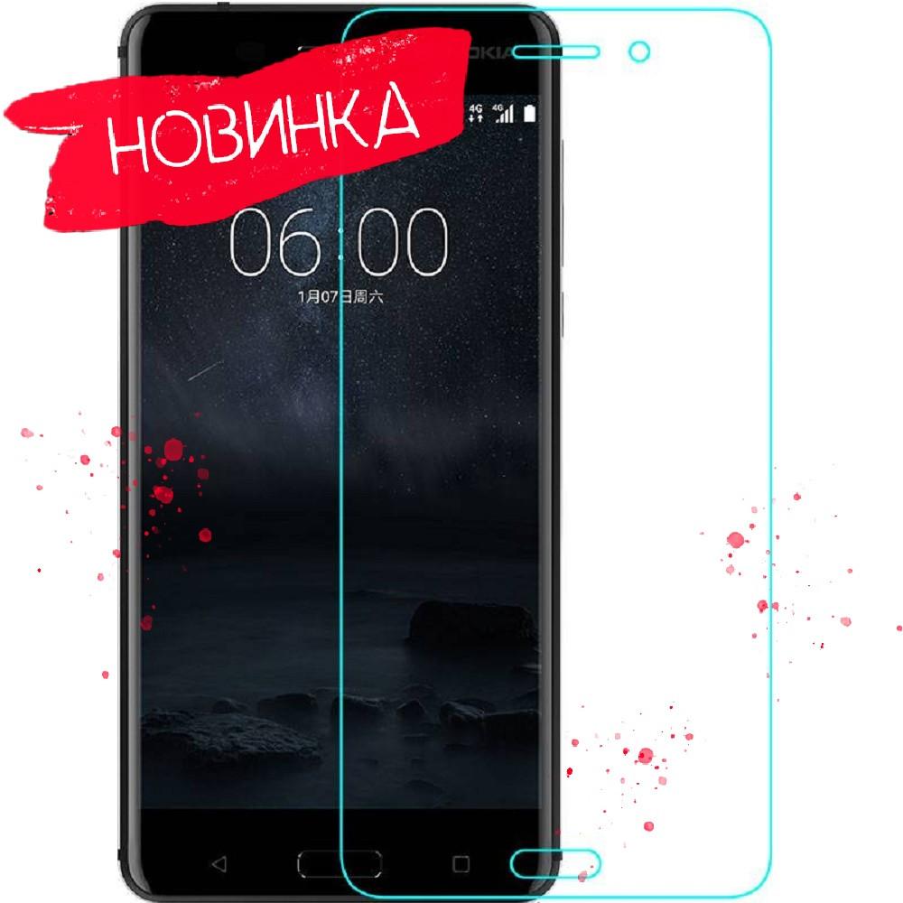 Защитное стекло для Nokia 8, 2.5D, 0.3mm, Best SHOP