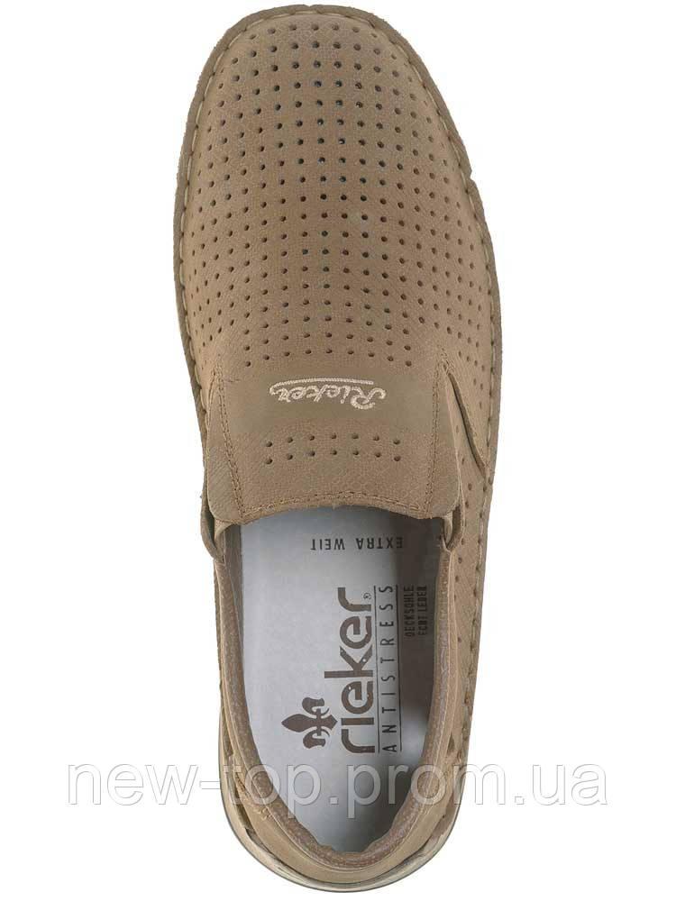 c2e45e63a Rieker туфли мужские лето 05289-64 - Интернет-магазин обуви и аксессуаров