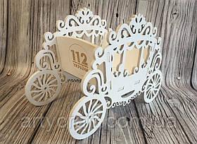 """Декоративное кашпо """"Карета"""" , белый цвет. Гравировка логотипа в подарок!"""