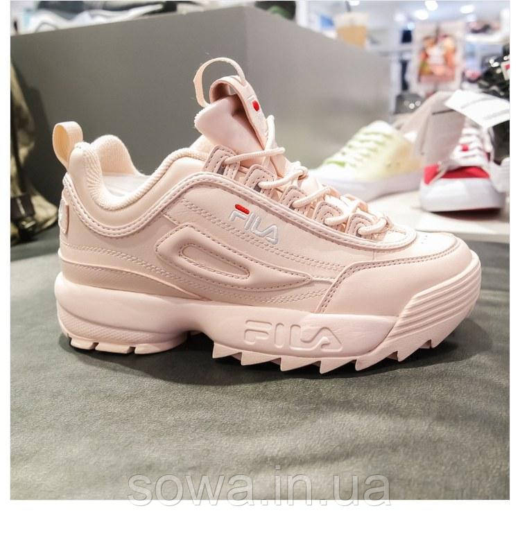 "✔️ Кроссовки Fila Disruptor II ""Light Pink Leather"""