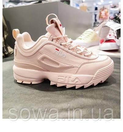 "✔️ Кроссовки Fila Disruptor II ""Light Pink Leather""  , фото 2"