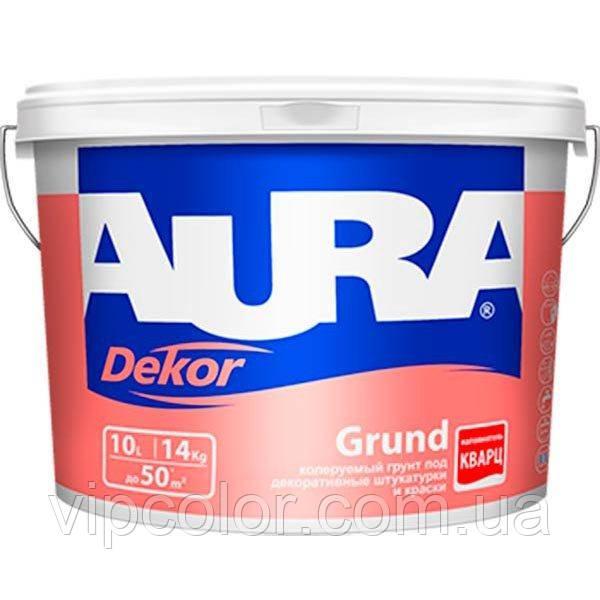 Aura Dekor Grund 10 л Универсальная грунтовка с кварцевым наполнителем 4820166521203