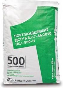 Портландцемент Дикергофф (DYCKERHOFF) ПЦ I-500, 25 кг