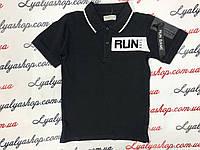 59d0a2d77865 Детская футболка поло для мальчика GLO-STORY, 134-164 см : продажа ...