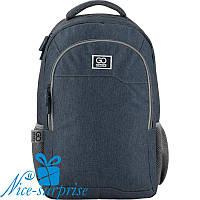 Модний рюкзак для підлітка GoPack GO19-142L-1 (9-11 клас), фото 1