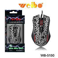 Игровая мышь Weibo WB-5150 3200 Dpi 6D проводная